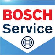 БошАвтоСервис - ремонт автомобилей